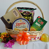 Chinese New Year Gift Basket 6